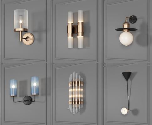 现代时尚壁灯组合3d模型