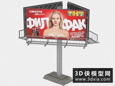 户外三角广告牌