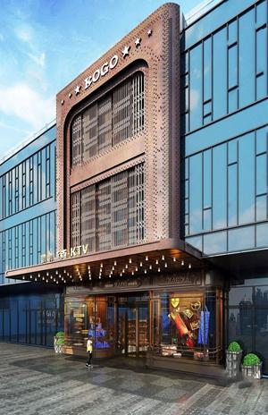现代KTV外观 现代建筑 KTV外观 橱窗 玻璃幕墙