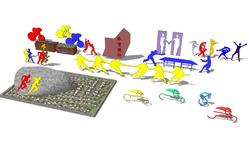 体育元素运动雕塑SU模型
