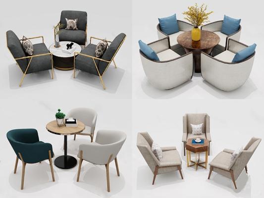 北欧桌椅组合3D模型