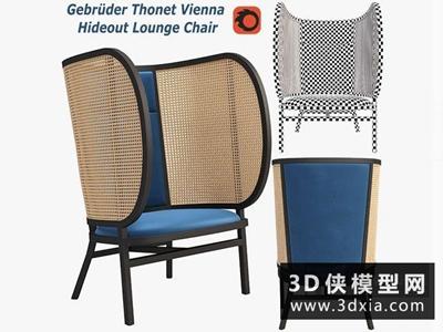现代高靠背休闲椅