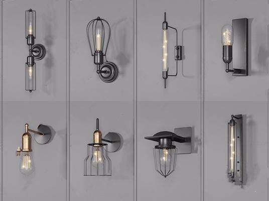 工业风壁灯组合 工业风壁灯 单头壁灯 双头壁灯 铁艺壁灯 壁灯组合