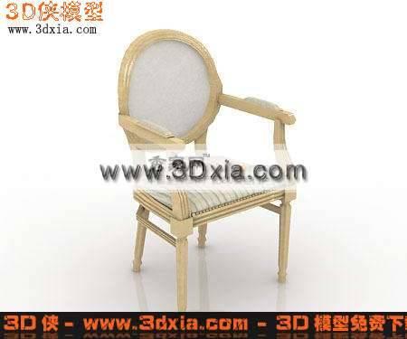3D模型-品质精细的椅子