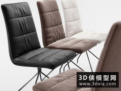 現代辦公椅