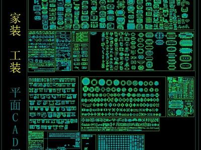 精选 家装 工装 平面CAD图库