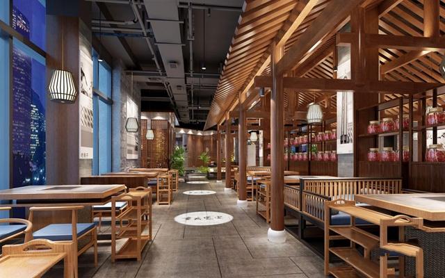 新中式火锅店 新中式餐饮空间 餐桌椅 单头吊灯 椅子