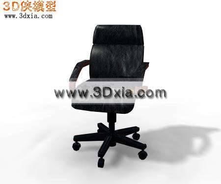 时尚的办公椅3D模型下载