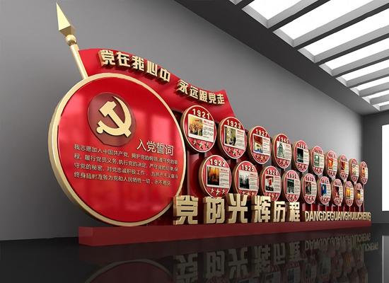 现代文化墙3D模型
