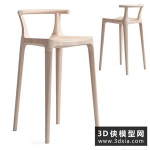 现代北欧木质吧椅