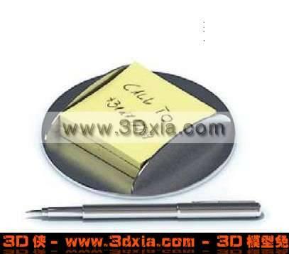 时尚的不锈钢圆盘笔组合3D模型
