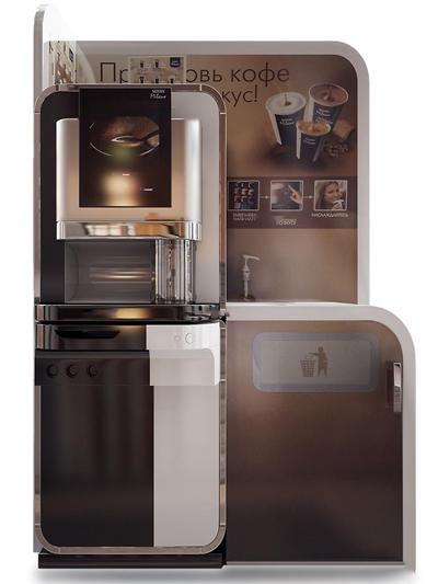 现代自助咖啡机3D模型
