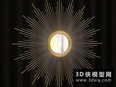 现代太阳镜