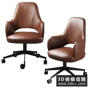 现代电脑椅