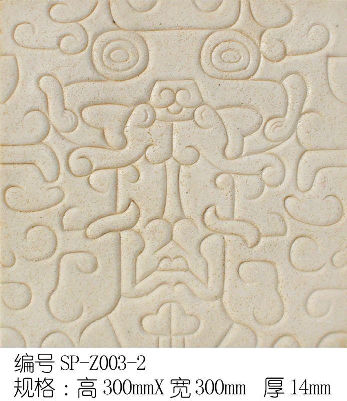 雕花-中式石雕 075