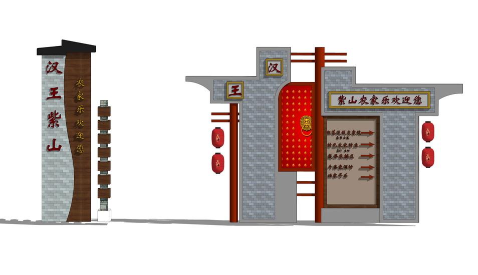 中式指示牌SU模型