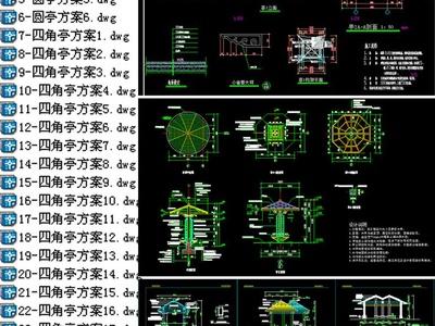 六角亭涼亭亭子園林CAD施工圖