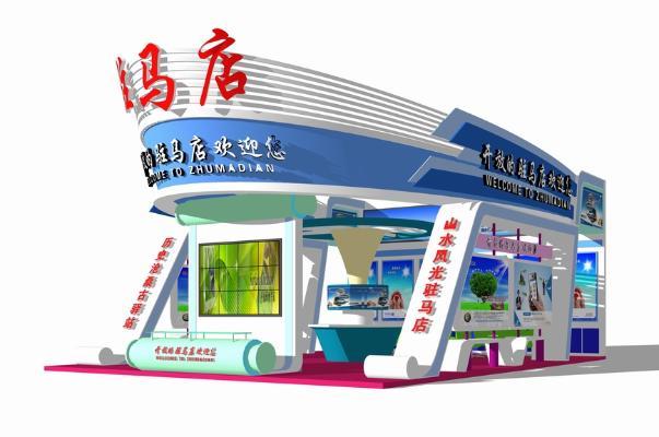现代展厅SU模型