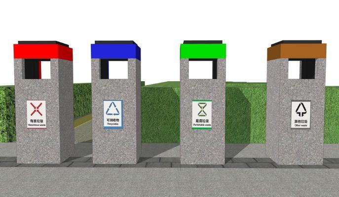 分类垃圾桶SU模型