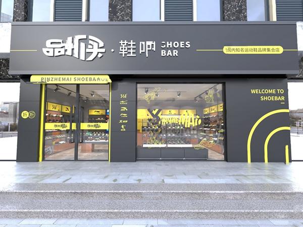 工業風潮鞋專賣店3d模型