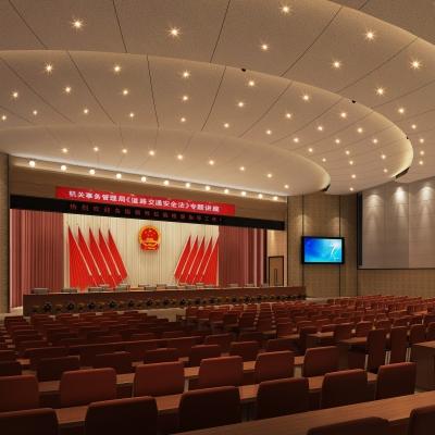 现代政府机关大会堂3D模型