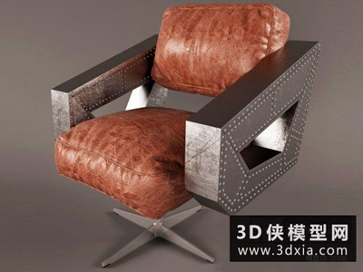 現代金屬休閑椅