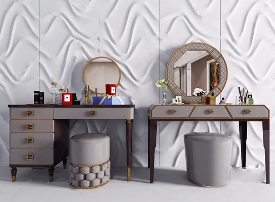 现代轻奢梳妆台 现代梳妆台 化装品 装饰镜 背景墙 凳子