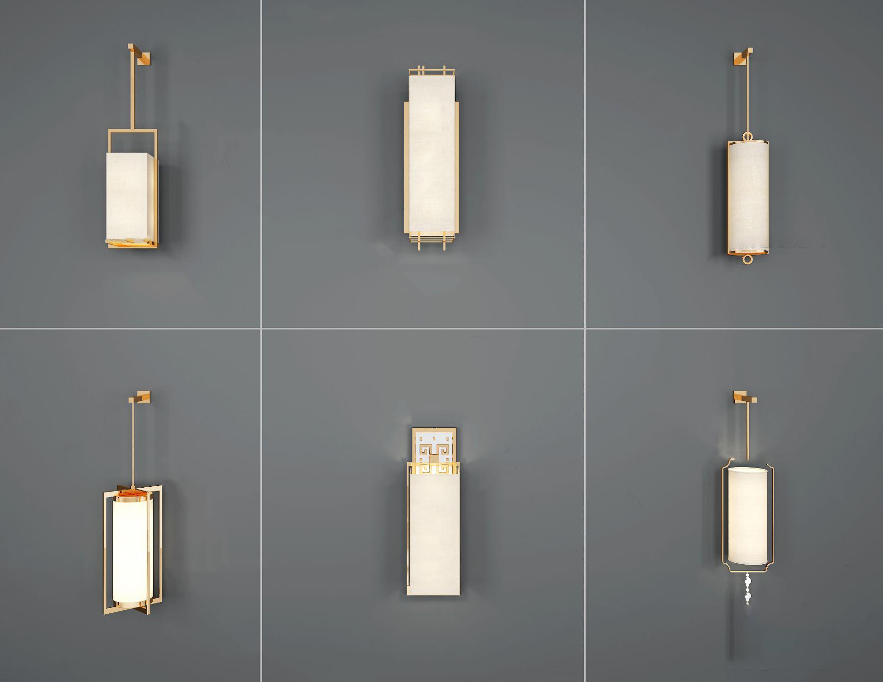 新中式壁燈組合3d模型