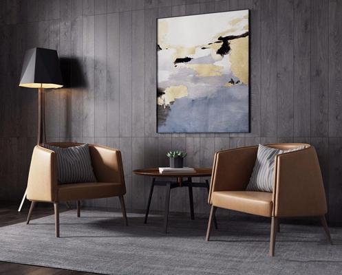 现代休闲椅边几组合 现代休闲椅 休闲椅 边几 落地灯 挂画
