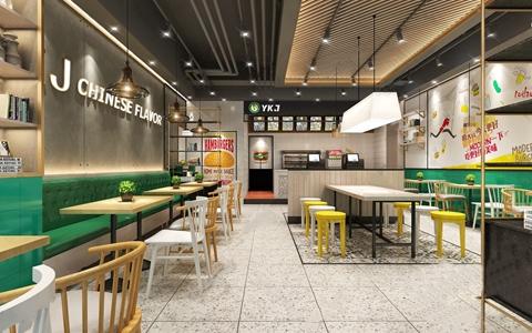 工业风餐厅 工业风餐饮空间 餐饮空间 工业风