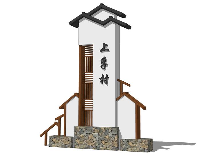 中式标示牌SU模型