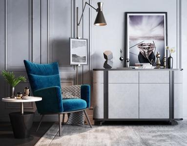 现代椅子边柜组合 现代边柜/玄关柜 单椅 角几 落地灯 摆件