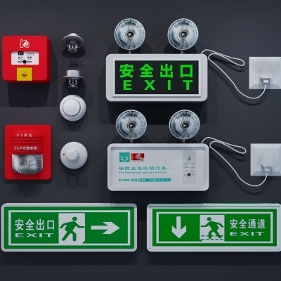 �F代��急照明火�穆�光�缶�器�M合3D模型