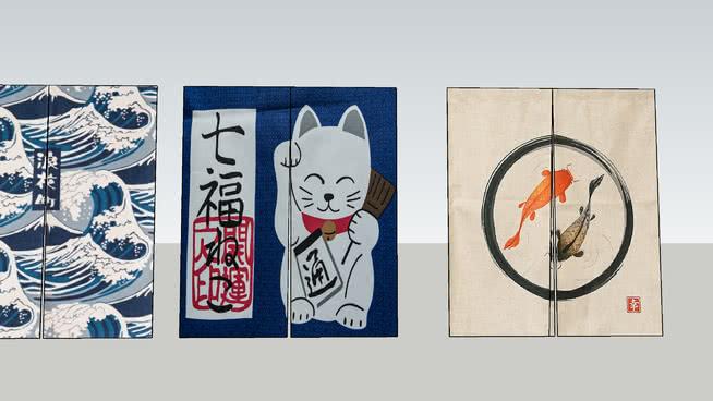日本窗帘 邮票 信封 纸牌 明信片 书
