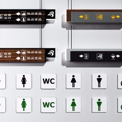 现代指示牌引导牌标识3D模型