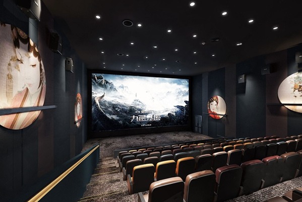 现代电影厅 现代娱乐会所 电影院 连体椅子 电子屏幕