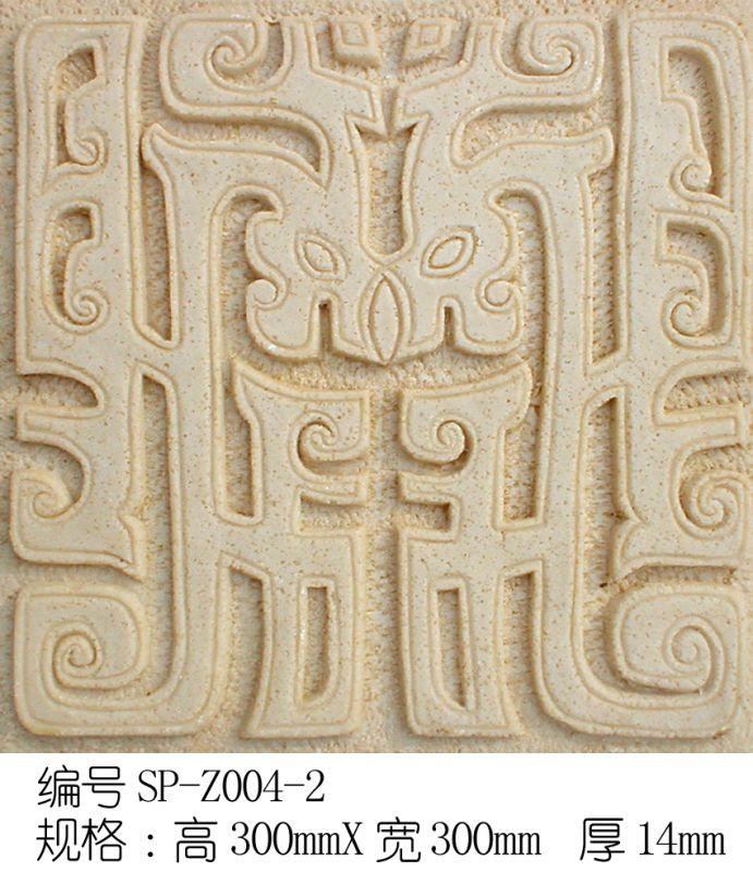 雕花-中式石雕 076