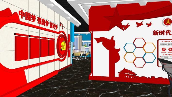 党群活动中心室内设计SU模型