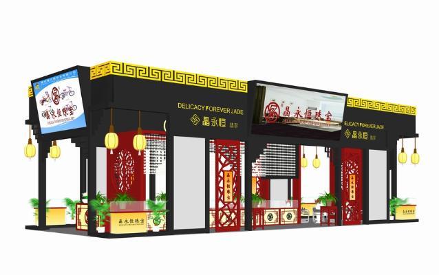 中式展厅SU模型