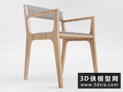 現代北歐木質餐椅
