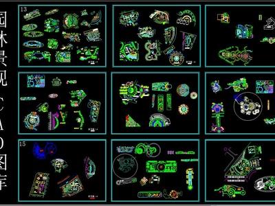 園林景觀CAD圖庫