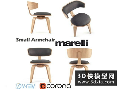 现代木质旋转椅