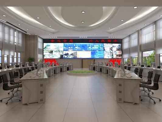 现代监控室 集控室