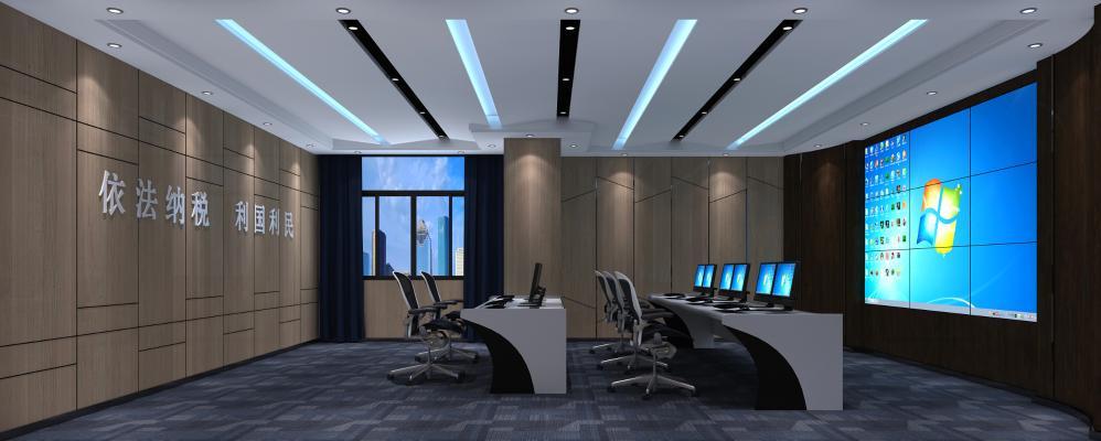现代税务监控室