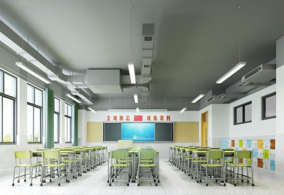 现代小学标准教室 彩色铁皮柜 多功能黑板