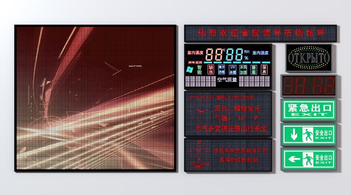 现代LED电子显示屏 广告屏 标识牌