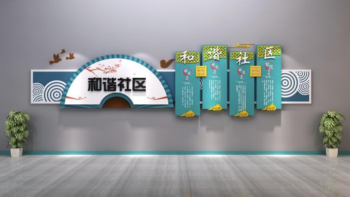 新中式企业文化宣传背景墙 社区企业文化形象展示墙 展廊文化宣传墙