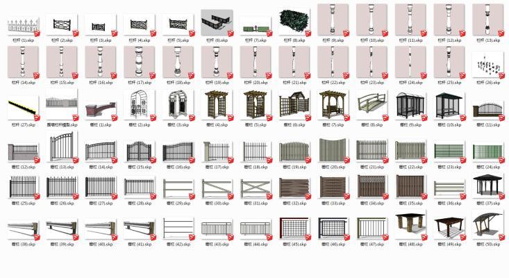 现代护栏 栅栏 栏杆