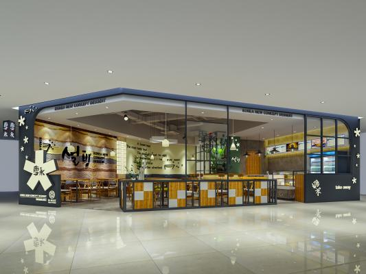 现代奶茶店 咖啡店