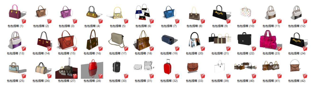 现代包包提箱女士包合集